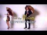 Как я встретил вашу маму / How I met your mother.9 сезон.1 серия.Русское Промо (SUB) [HD]